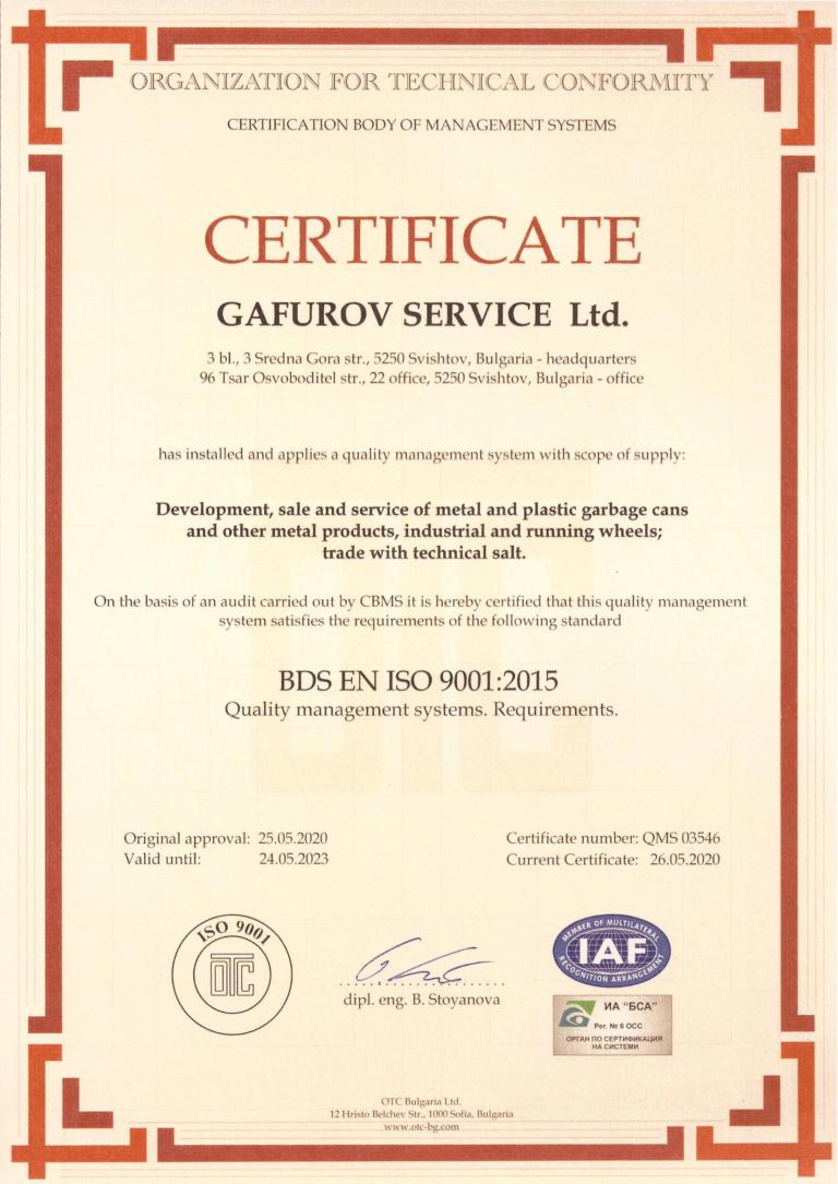 BDS EN ISO 9001 2015 Gafurov EN